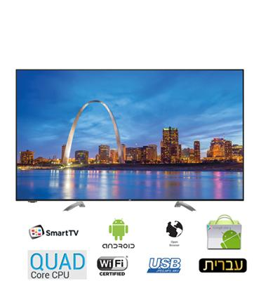 """טלויזיה """"65 LED 4K Android Smart TV החלקת תמונה 800Hz תוצרת JVC דגם 65N885"""
