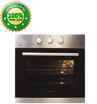תנור אפיה בנוי תוצרת BELLERS דגם BLV777IX