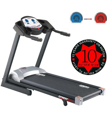 """מסלול ריצה 7 כ""""ס עם שיפוע חשמלי מתכוונן General Fitness דגם מתצוגה PERFECT 48 כולל חבילת מתנות"""