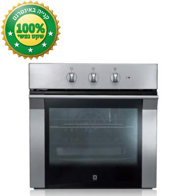תנור אפיה בנוי מולטיסיסטם תוצרת BELLERS דגם BLG5203