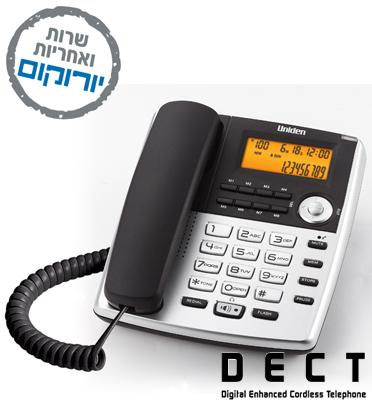טלפון שולחני עם צג שיחה מזוהה ודיבורית תורצת Uniden דגם AS-7401