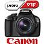 """מצלמת רפלקס 12MP + עדשה 18-55 מ""""מ תוצרת Canon דגם EOS 1100D KIT קרט"""