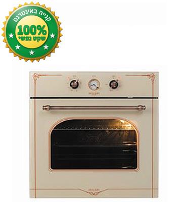 תנור אפיה בנוי בעיצוב כפרי תוצרת Bellers דגם BLV500