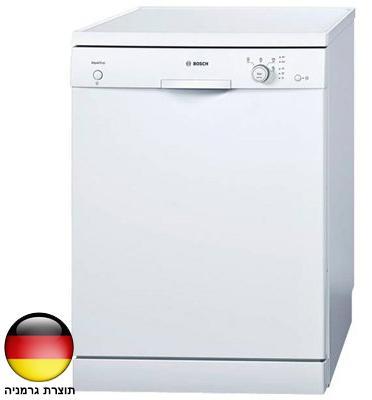 מדיח כלים רחב 4 תוכניות ל-13 מערכות כלים תוצרת בוש דגם SMS40E82IL תוצרת גרמניה!