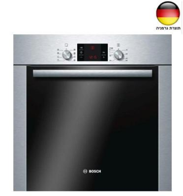 תנור אפיה בנוי פירוליטי תא אפייה ענק 65 ליטר בגימור נירוסטה תוצרת בוש דגם HBA63B251