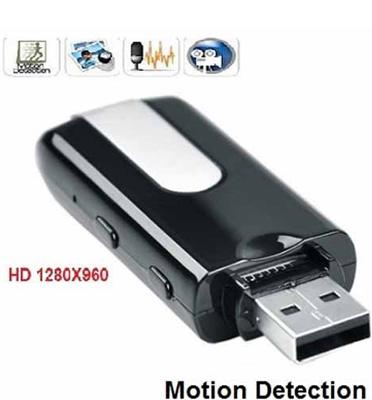 מצלמה HD + גלאי תנועה מוסלקת במיני דיסק און קי
