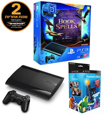 קונסולת Blu-ray 12GB כולל מערכת PlayStation 3 MOVE דגם CECH-0440A/BOSM +חבילת מתנות!