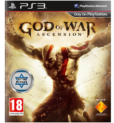 משחק GOD OF WAR ASCENSION ל פלייסטיישן 3 דגם BCES-01741