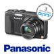 """מצלמה 18.1MP מסך מגע  """"3 כולל GPS מובנה זום X20 תוצרת Panasonic דגם TZ40"""