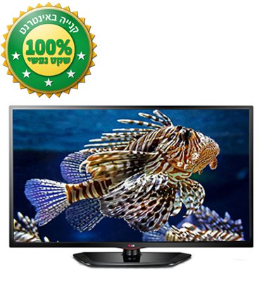 """טלוויזיה 42"""" LED FULL HD תוצרת LG דגם 42LN542Y"""
