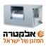 מזגן מיני מרכזי 42,000BTU תלת פאזי אלקטרה דגם EMDV45T