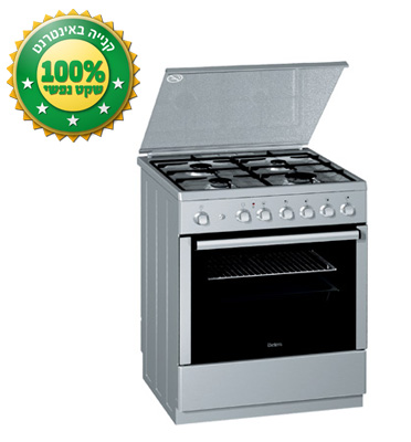 תנור אפיה רחב משולב כיריים תוצרת BELLERS דגם BLG67221