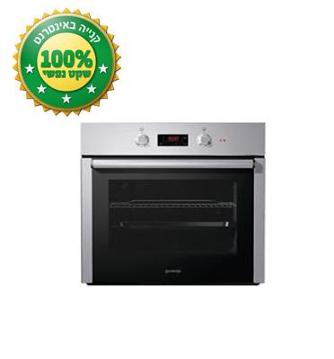 תנור אפיה בנוי עם אפקט דמוי הטאבון בגימור לבן תוצרת BELLERS דגם BLG5321