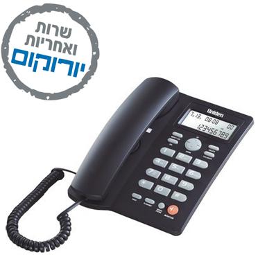 טלפון שולחני עם צג שיחה מזוהה ודיבורית מבית UNIDEN דגם AS5413