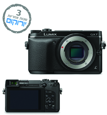 מצלמת DSLM 16MP ללא מראה+Wi-Fi גוף בלבד תוצרת Panasonic דגם LUMIX DMC GX7
