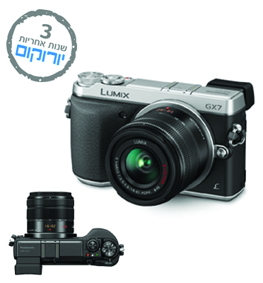מצלמת DSLM 16MP ללא מראה+Wi-Fi עדשה 14-42 תוצרת Panasonic דגם LUMIX DMC GX7