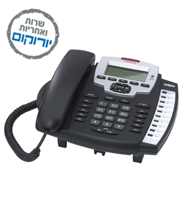 טלפון משרדי אולטימטיבי עם צג שיחה מזוהה, ספר טלפונים ולחיצים בעברית תוצרת Uniden דגם XL-2067