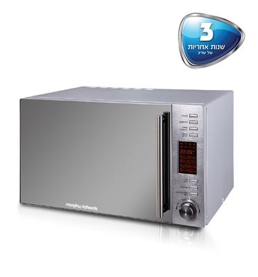 תנור מיקרוגל נירוסטה דלת מראה 30 ליטר, משולב גריל תוצרת MORPHY RICHARDS דגם 44567