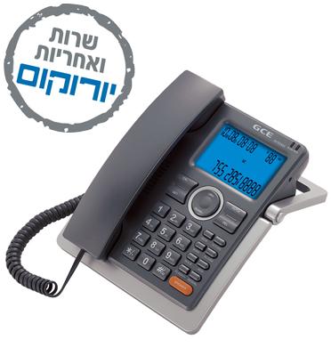 טלפון שולחני עם דיבורית וצג שיחה מזוהה תוצרת STARLINE דגם GCE-5933
