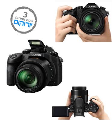מצלמה סופר זום + וידאו באיכות 4K + עדשה f/2.8 כולל כרטיס 16GB תוצרת Panasonic דגם DMC-FZ1000