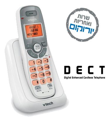 טלפון אלחוטי דיגיטלי עם דיבורית DECT תוצרת Vtech דגם CS6114