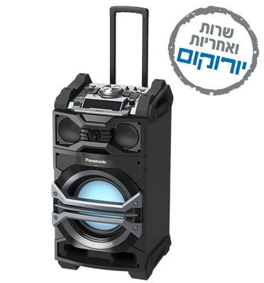 מערכת שמע/קריוקי מקצועית ניידת עם חיבור Bluetooth תוצרת PANASONIC דגם SC-CMAX5