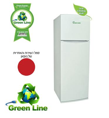 מקרר עם מקפיא עליון בנפח  350 ליטר תוצרת Green Line מבית ניופאן דגם GRL3551W