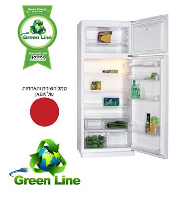 מקרר עם מקפיא עליון בנפח 430 ליטר תוצרת Green Line מבית ניופאן דגם GRL4561W