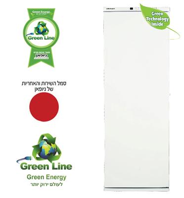 מקפיא 6 מגירות 210 ליטר תוצרת Green Line מבית ניופאן דגם GRLF251