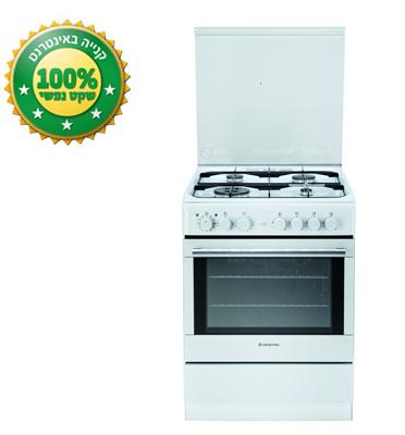 """תנור משולב כיריים 4 להבות 60 ס""""מ תוצרת אריסטון דגם A6TMH2F(W)IL"""