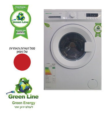 """מכונת כביסה פתח חזית 7 ק""""ג 1,000 סל""""ד תוצרת Green Line דגם GRL1049"""