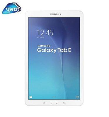 """טאבלט 9.6"""" 8GB מעבד 1.3GHzעוצמתי בעל 4 ליבות תוצרת SAMSUNG דגם Galaxy Tab E SM-T560"""