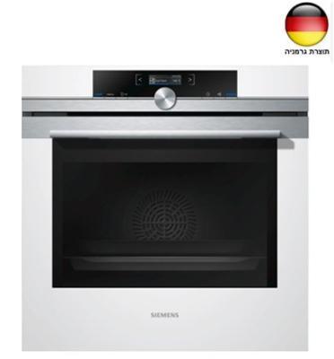 תנור אפיה בנוי 13 תכניות סגירה ופתיחת דלת רכה בצבע לבן מסדרת iQ700 תוצרת סימנס דגם HB634GBW1