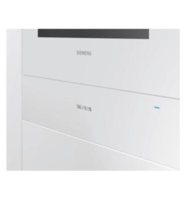מגירת חימום ייחודית ומותאמת לעיצוב iQ700 תוצרת סימנס דגם BI630CNW1 לבן