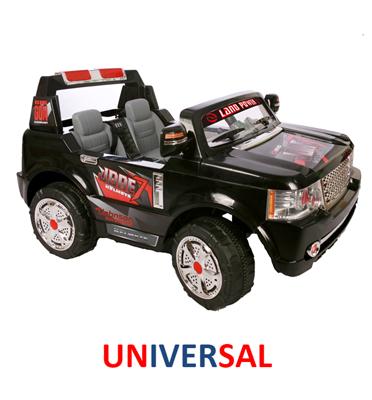 רכב ממונע ריינג רובר ל 2 ילדים עם שני מנועים! חזק במיוחד דגם JORE