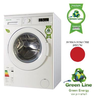 """מכונת כביסה פתח חזית 9 ק""""ג 1,000 סל""""ד מבית ניופאן תוצרת Green Line דגם GRLW1061"""