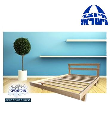 בסיס למיטה זוגית מעץ אורן מלא גושני כולל ראש ומסגרת עם תמיכה למזרן מבית אולימפיה דגם 45520