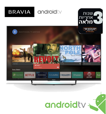 טלוויזייה ANDROIDTV EDGE LED Motionflow 800Hz תוצרת SONY דגם KDL-55W755CBAEP