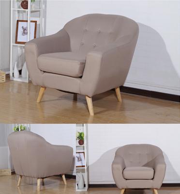 כורסא מעוצבת מבית BRADEX דגם SOHO