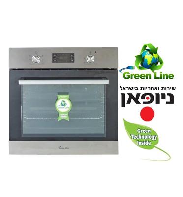 תנור אפיה בנוי 6 תכניות בגימור נירוסטה תוצרת Green Line מבית ניופאן דגם GRB69SM
