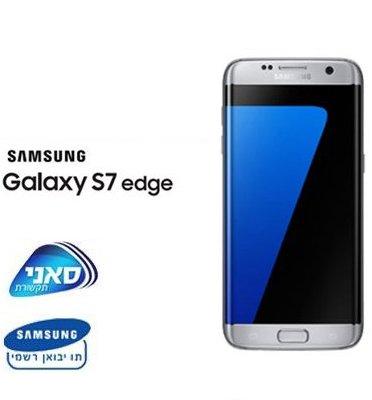 """סמארטפון מסך 5.5"""" 32GB מע' Marshmallow תוצרת SAMSUNG דגם Galaxy S7 Edge 935F"""