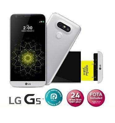 """סמארטפון 32GB מסך 5.3"""" מעבד המתקדם ביותר 2.1GHz מצלמה 16MP תוצרת LG דגם LG G5 H850 + מתנה!"""