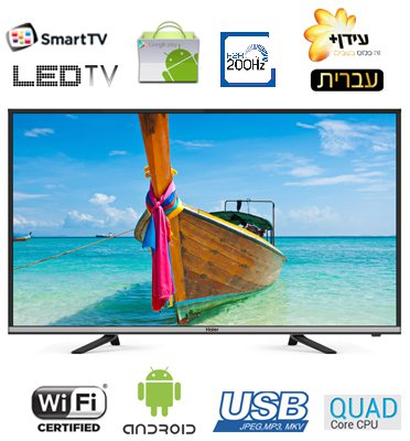 "טלוויזיה 50"" LED Android Smart TV 200Hz Full HD תוצרת Haier דגם 50K5000A"