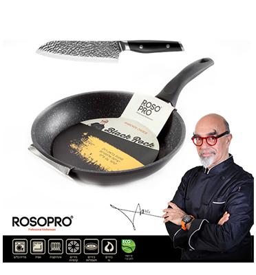 """סט מפנק של השף אהרוני - מחבת 24 ס""""מ מיציקת אלומיניום וציפוי שיש שחור + סכין סנטוקו 17 ס""""מ מרוקע"""