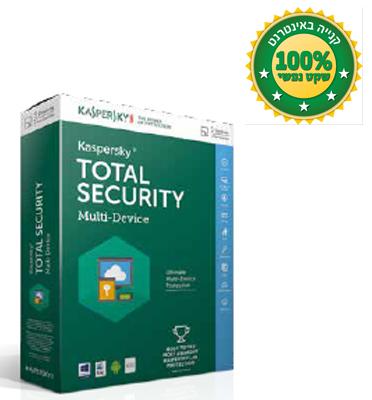 תוכנת הגנה לסמארטפון, טאבלט ומחשב- Total Security מבית קספרסקי