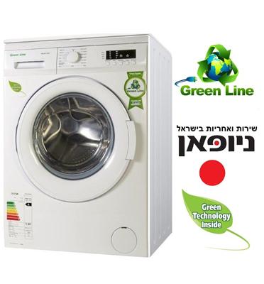 """מכונת כביסה פתח חזית 8 ק""""ג 1,000 סל""""ד תוצרת Green Line דגם GRLW8105"""