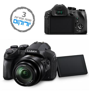 מצלמת סופר זום X24 דיגיטלית 12.1MP תוצרת פנסוניק דגם DMC-FZ300GA-K