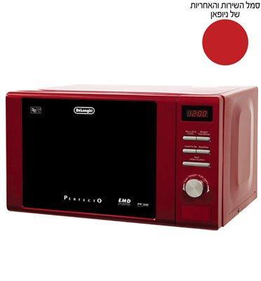 מיקרוגל מסדרת פרפקטו 20 ליטר 700W תוצרת DELONGHI דגם MW-364 בגימור אדום