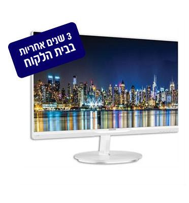 """מסך מחשב 23"""" פנל AH-IPS-LCD תוצרת PHILIPS דגם 234E5QHAW"""