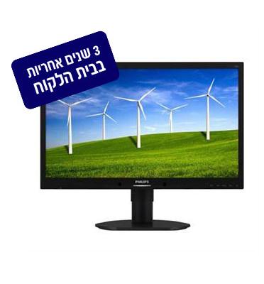 """מסך מחשב עם רמקול בגודל 22"""" תוצרת PHILIPS דגם 220B4LPCB"""